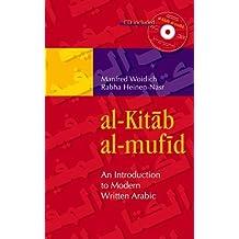 Al-Kitab Al-Mufid: An Introduction to Modern Written Arabic