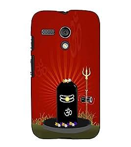 Fuson Designer Back Case Cover for Motorola Moto G :: Motorola Moto G (1st Gen) :: Motorola Moto G Dual (Shiv Pind theme)