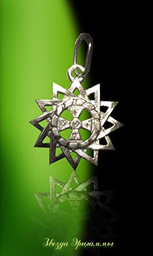 Einzigartige Sterling Silber Talisman Stern Ertsgammy