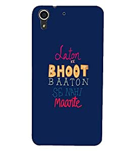 HTC DESIRE 728 LAATON K BHOOT Back Cover by PRINTSWAG