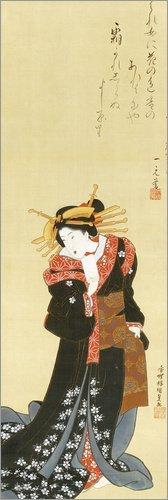 Alu Dibond 60 x 180 cm: Eine stehende Kurtisane im schwarzen Kimono mit Einem Bündel Papier von Utagawa Kunisada/Bridgeman ()