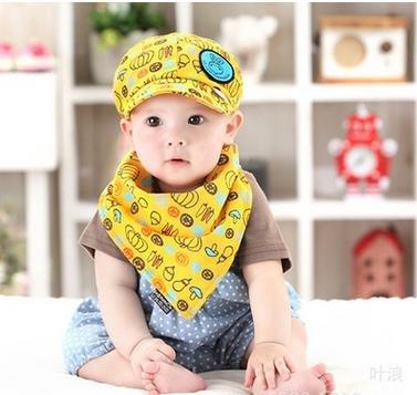 XM Bambino cappello Cap/frutteto/neonatale dormire autunno/set di 2 bambino ragazzi e ragazze con cappello , Yellow
