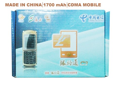 Veva C3 | Made in China | CDMA Only | 1700 mAh Battery | Wireless FM | Colour: Gold