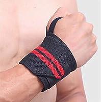 VALUEU Handgelenkband, Unterstützung, Booster Belt – Verstellbarer Kompressionsgurt, Tennis, Sport- und Übungsriemen preisvergleich bei billige-tabletten.eu