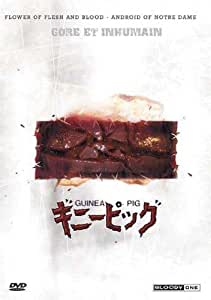 Vol . 2 [DVD]
