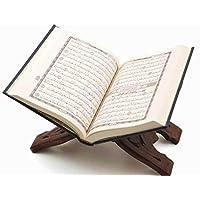 مصحف التهجد حجم كبير يصلح للمساجد وكبار السن