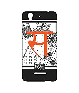 Masaba Alphabet S - Sublime Case for YU Yureka Plus