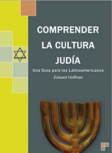 Comprender la Cultura Judía: Una Guía para los Latinoamericanos