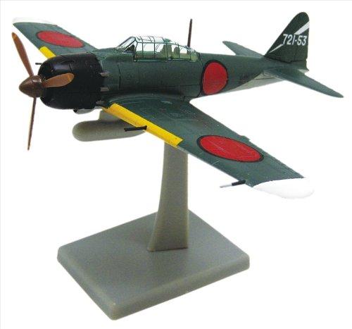 Preisvergleich Produktbild Auf der ewigen 0 Null Schlachtschiff Kampf zweiundfünfzig Typ Miyabe Kyuzo das Flugzeug USB Typ Tischventilator
