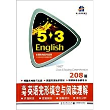 Qu front-line scientific pro forma 5.3 Cloze reading comprehension in English Series Book: Matriculation English cloze and reading comprehension (208)(Chinese Edition)