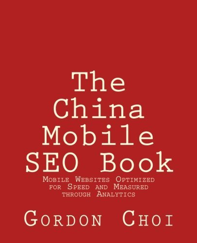 the-china-mobile-seo-book-mobile-websites-optimized-for-speed-and-measured-through-analytics