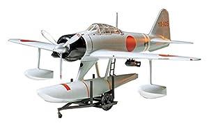 T2M - Juguete de aeromodelismo Tamiya (61017)