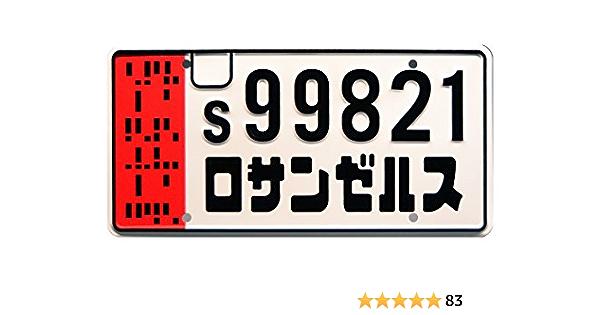 Celebrity Machines Blade Runner 2049 S99821 Metallkennzeichen Mit Prägung Auto