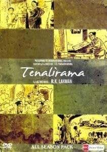 Tenali Rama (Episode 1 to 12)
