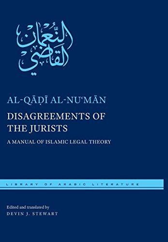 Disagreements of the Jurists: A Manual of Islamic Legal Theory (Library of Arabic Literature) by al-Qadi al-Numan (2015-01-19)