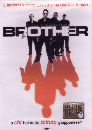 brother-reino-unido-dvd