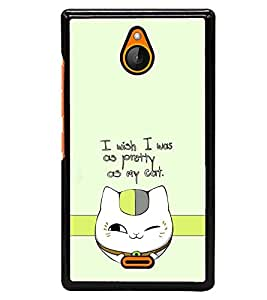 Fuson Premium Pretty Cat Metal Printed with Hard Plastic Back Case Cover for Nokia X2