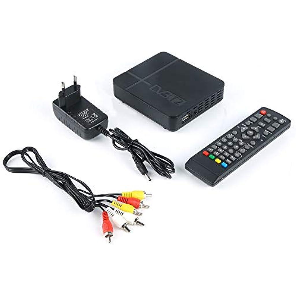 Signal Receptor of TV Fully for DVB-T Digital Terrestrial