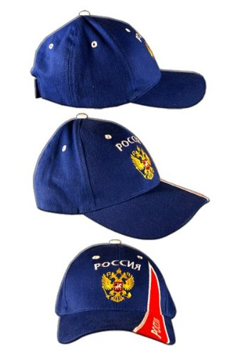 Cap / Kappe Russland, blau