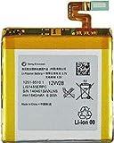 3.8 V2600 mAh Akku 12.12 Wh LIS1485ERPC D5803 für Sony Xperia Z3 Compact mini + NFC