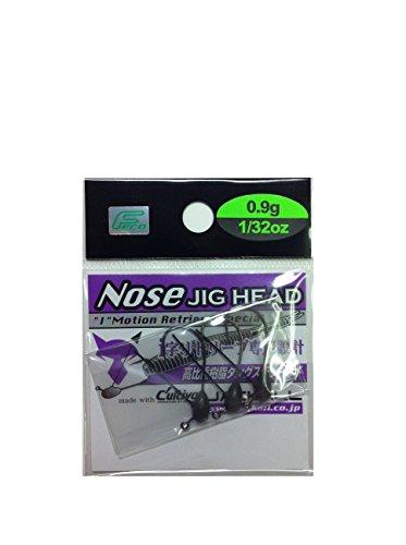 Jackall Jig Head Weedless Nose 0.9 grams Hook Size 2 (7232)