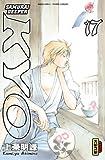 Telecharger Livres Samourai Deeper Kyo Integrale Tome 17 et 18 (PDF,EPUB,MOBI) gratuits en Francaise