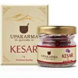 UPAKARMA Pure, Natural and Finest A++ Grade Kashmiri Kesar / Saffron Threads 1 Gram- Pack of 1
