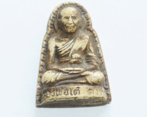very-rare-thai-amulet-of-master-monk-lp-tae-kong-tong-from-wat-sam-ngam-for-good-luck-good-fortune-a