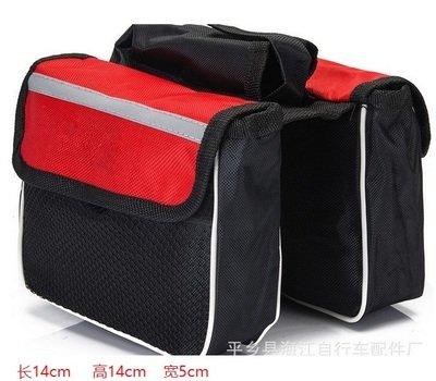 XY&GKFahrradschlauch Tasche Mountainbike Sattel Tasche Tasche Auto vorne Strahl Strahl, ein Auto Gepäck Tasche Tasche, machen Ihre Reise angenehmer Trumpet red