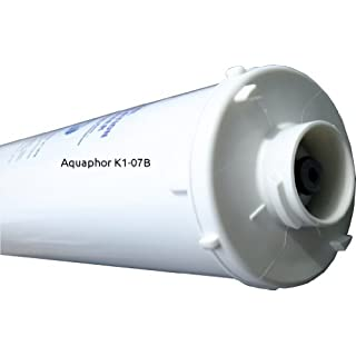 Aquaphor K107B 2-Stufen QuickChange Wasser-Filter- Patrone Carbonblock und Micro-Hohlfaser für Keimfreiheit K1-07B QC