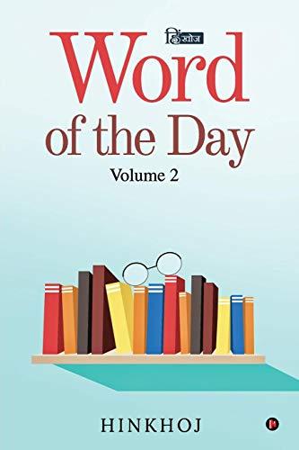 HINKHOJ WORD OF THE DAY - Volume 2