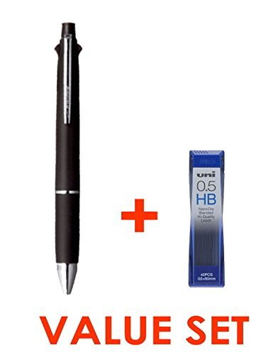 Uni-ball Jetstream 4&1 / 4 colore 0.5 .m Ballpoint Multi la Penna (MSXE510005.24) + 0.5 .m Pencil (Corpo Nero) & Strength & Profondo & Uni Liscio 0.5mm HB Superano il Diamante di qualità Infuse Piombi [Nano Dia-40 i Piombi] il Valore Mise (col Nostro negozio Descrizione Originale dei Beni)