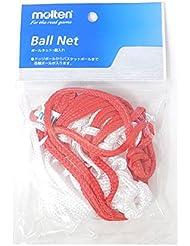 Molten BND-B Ballnetz für 1 Ball