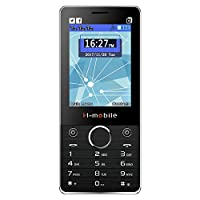 PADGENE T1 Mobile Phone Big Button Cell Phone Simple Easy to Use Phone for the Elderly