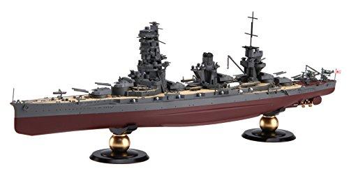 1-700-serie-armada-imperial-acorazado-de-la-marina-de-guerra-de-japoen-no30-modelo-yamashiro-forouha