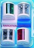 Bootskiste Navigatinslaternenset in weiß