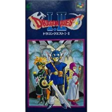 Dragon Quest I II - Super Famicom - JAP