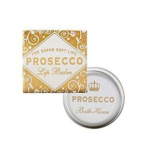 Prosecco Lip Balm