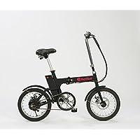Urban e-motion Bicicleta electrica e-Bike Compact Negra 6000Ah