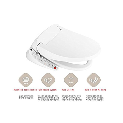 DELIM WC-Bidet-Aufsatz-Taharet DST200, Dry, beheizter Sitz, automatisch deodorization 220V