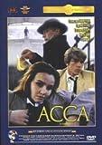 Assa (DVD NTSC)