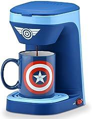 ماكينة تحضير القهوة كابتن أمريكا من مارفل مع كوب