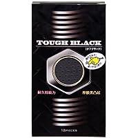 Japan Medical | Condoms | Tough Black 3D Dot 12pc 3D Dot (japan import) preisvergleich bei billige-tabletten.eu
