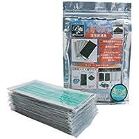 bflower cuatro capa desechables carbón carbón activado máscara filtro–, 20unidades (cada pieza es individualmente empaquetado)
