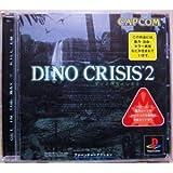 Dino Crisis 2[Japanische Importspiele]