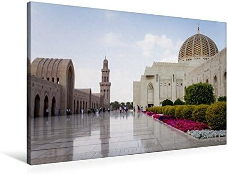 Premium Textile Toile de 45 cm x 30 cm paysage Grande Mosquée du Sultan qabus   Belle Qualité