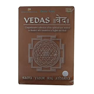 Vedas - Sama/Yajur/Rig/Atharva (2-DVD Pack With Booklet, Approx. 8 Hrs. Duration) - Comprehensive Collection Of The Spiritual Text Recited In Sanskrit With Translation In English & Hindi