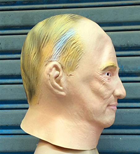 Szl Promi Gesichtsmaske Pu Full Face Set Peking Halloween lebensechte lustige Latex Star Cos Party Overlord - Baby Präsident Kostüm