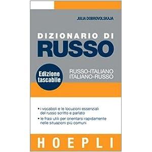 Dizionario di russo. Russo-italiano, italiano-russ