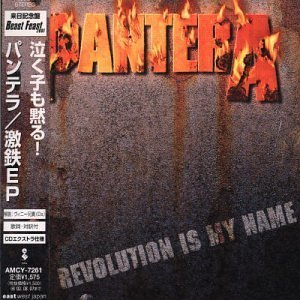 Revolution Is My Name by Wea International (2001-10-02)